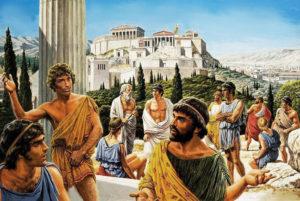 Подарки Древней Греции