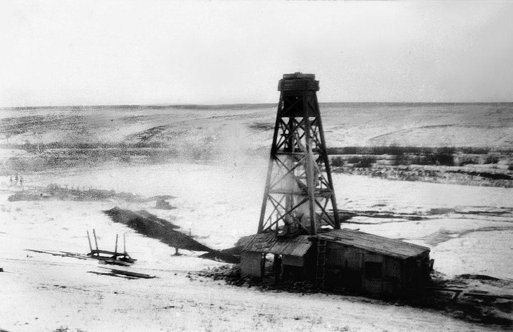 Саратов - газовое месторождение