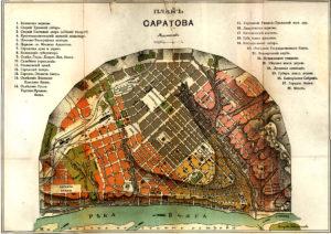 Саратов план города