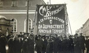 Саратов революция