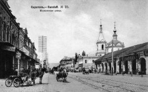 Саратов улица Московская