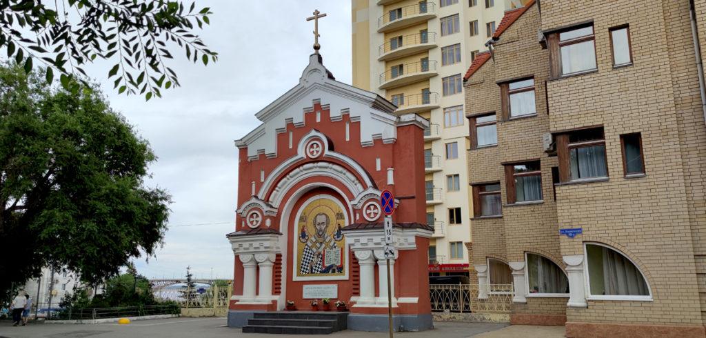 Саратов арка с иконой