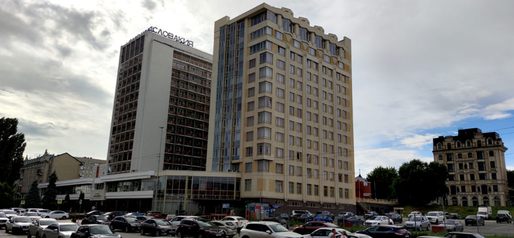 Саратов гостиница Словакия