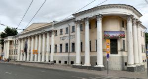 Саратов музей краеведения